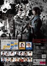 stage_72461.jpg