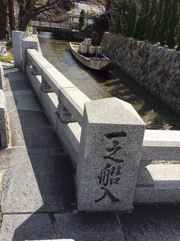 京都散歩 013