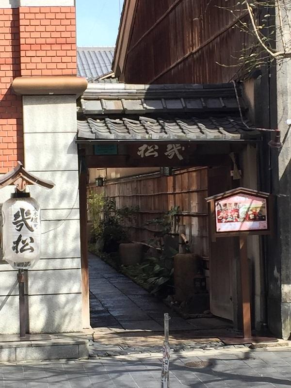 京都散歩 020