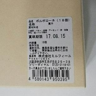 DSC_0137_CENTER.jpg