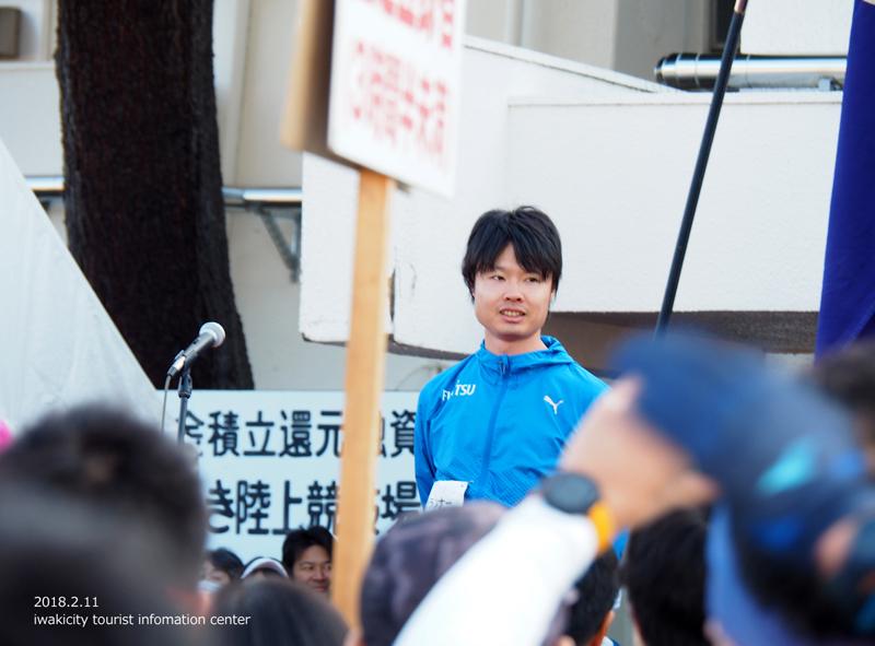 「第9回いわきサンシャインマラソン」レポート!! [平成30年2月11(日)更新]7