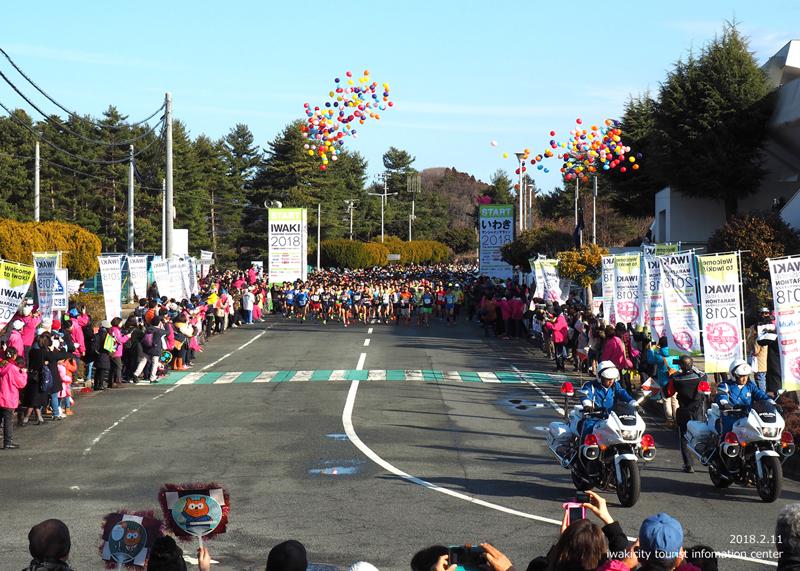 「第9回いわきサンシャインマラソン」レポート!! [平成30年2月11(日)更新]9