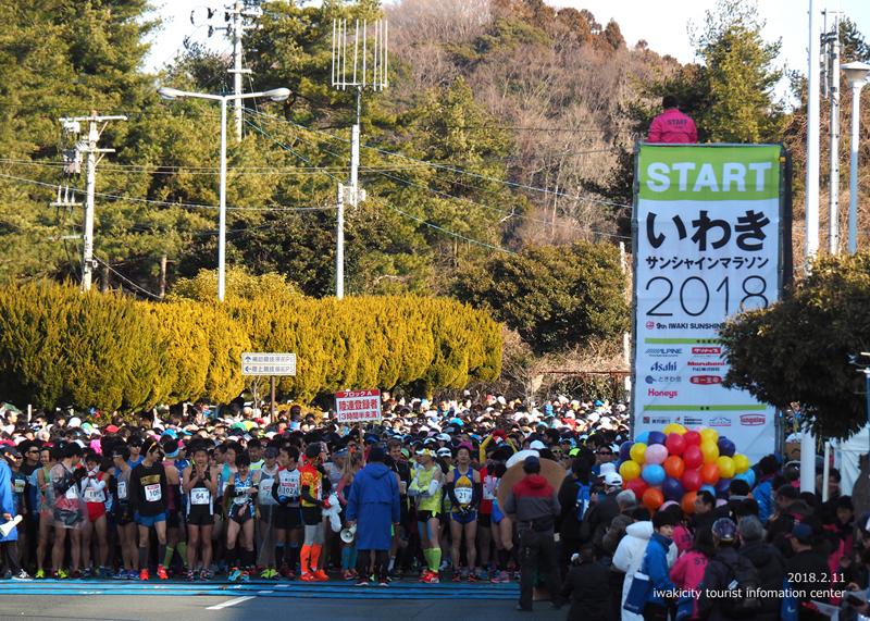 「第9回いわきサンシャインマラソン」レポート!! [平成30年2月11(日)更新]8