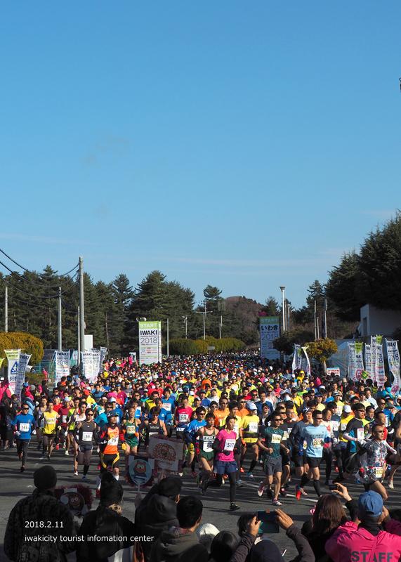 「第9回いわきサンシャインマラソン」レポート!! [平成30年2月11(日)更新]12