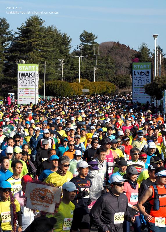 「第9回いわきサンシャインマラソン」レポート!! [平成30年2月11(日)更新]14
