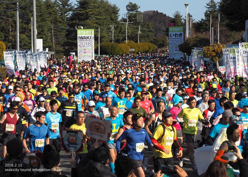 「第9回いわきサンシャインマラソン」レポート!! [平成30年2月11(日)更新]13