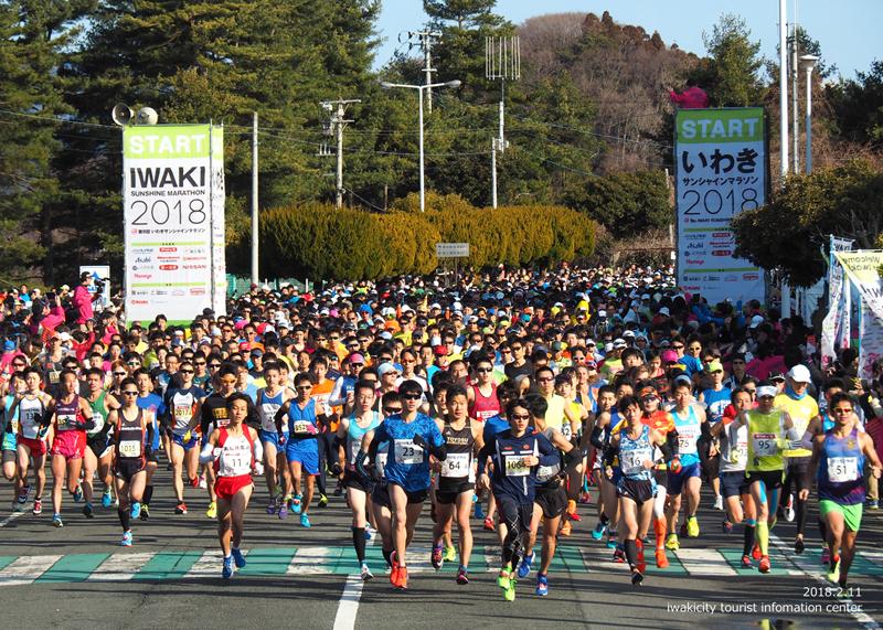 「第9回いわきサンシャインマラソン」レポート!! [平成30年2月11(日)更新]11