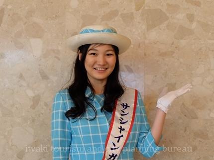 「第30代 サンシャインガイドいわき」募集のお知らせ[平成30年2月20日(火)]山田