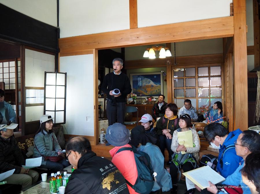 ミニミニツアー 第8回高坂町「高坂の酒蔵訪問」イベントリポート! [平成30年3月7日(水)更新]30
