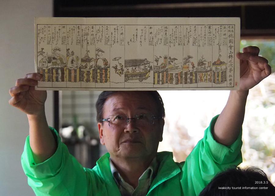 ミニミニツアー 第8回高坂町「高坂の酒蔵訪問」イベントリポート! [平成30年3月7日(水)更新]33