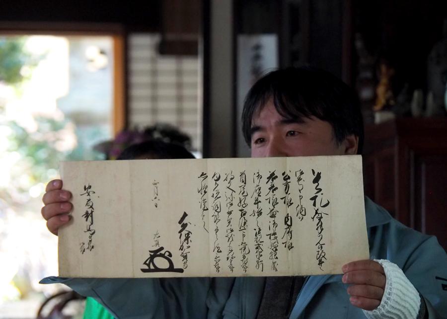 ミニミニツアー 第8回高坂町「高坂の酒蔵訪問」イベントリポート! [平成30年3月7日(水)更新]34