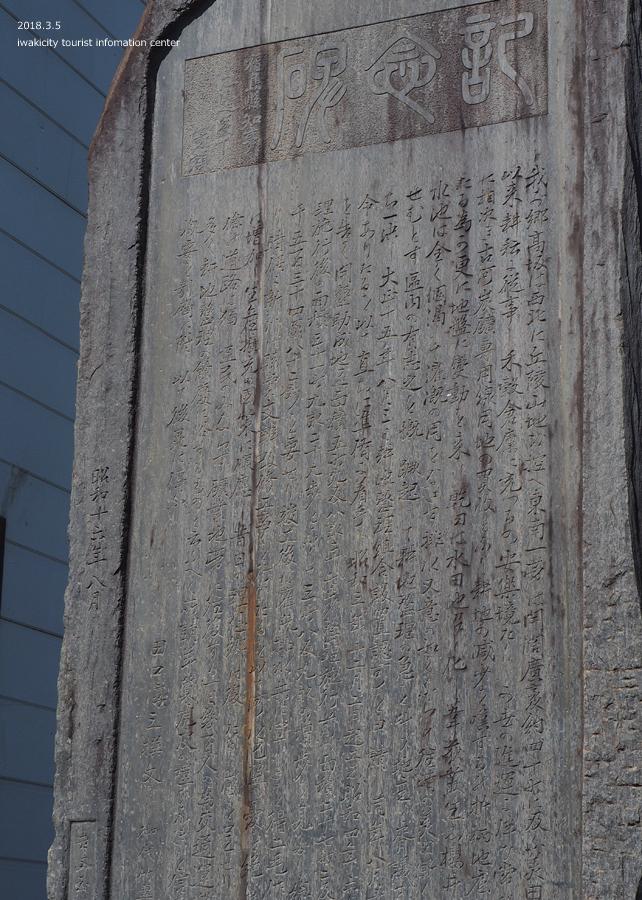 ミニミニツアー 第8回高坂町「高坂の酒蔵訪問」イベントリポート! [平成30年3月7日(水)更新]38