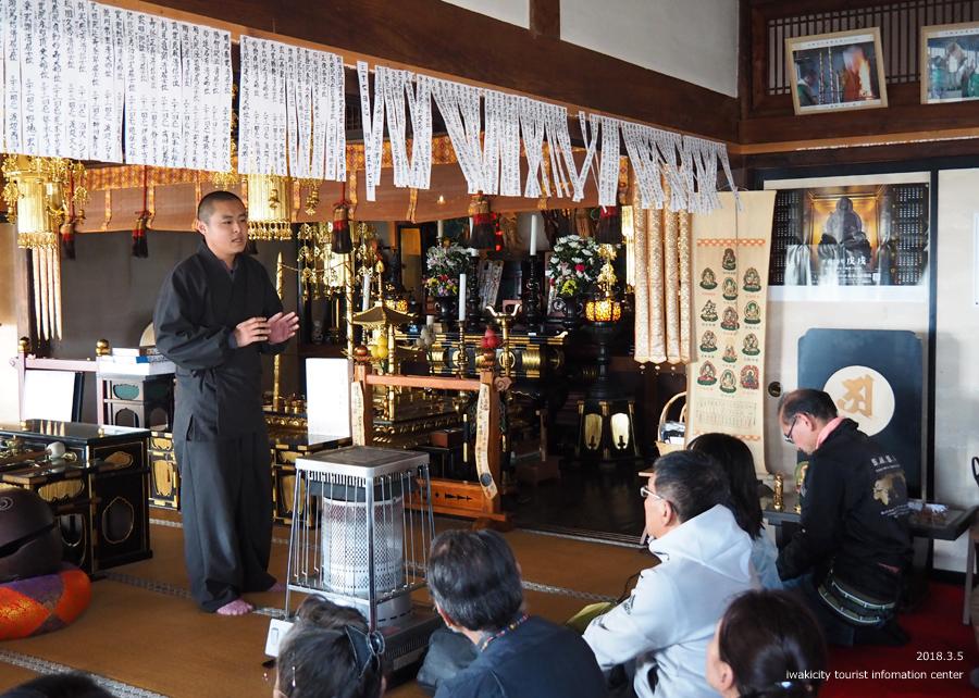 ミニミニツアー 第8回高坂町「高坂の酒蔵訪問」イベントリポート! [平成30年3月7日(水)更新]60