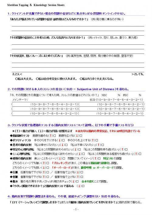 page001_convert_20180326084329.jpg