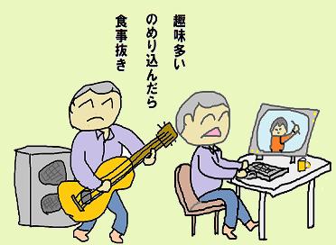 川柳:30年3月食事2 (愛新覚羅氏)