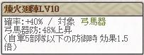 極 信繁Lv10