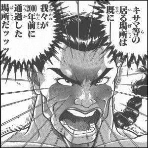 retsu-kaiou.jpg