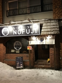 nofuji02.jpg