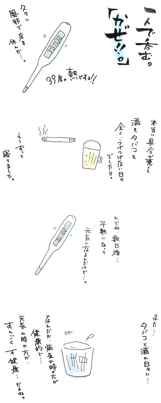 IMG_18225.jpg