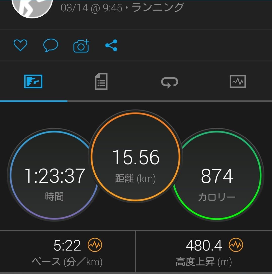 20180314_160130_rmscr.jpg