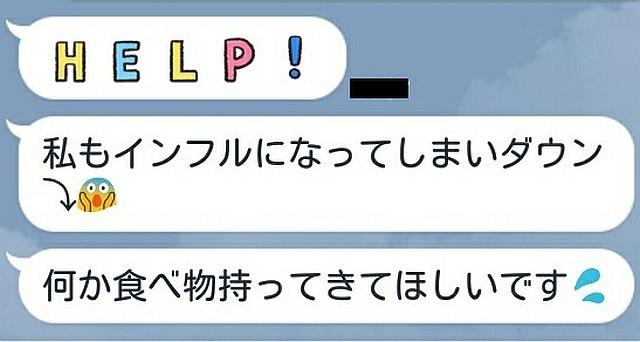Screenshot_2018-03-04-17-08-40_1.jpg