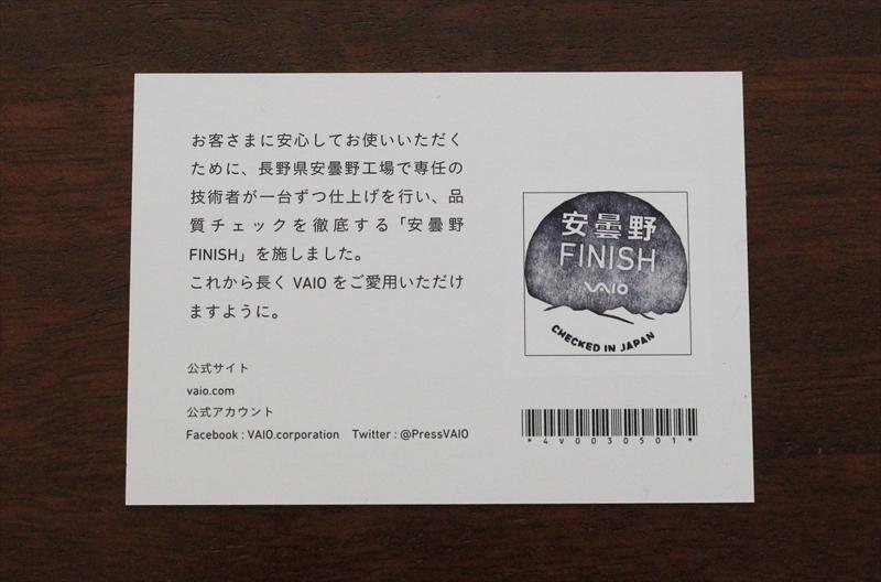 IMG_3156-a.jpg
