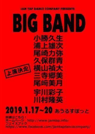 bigband1.jpg