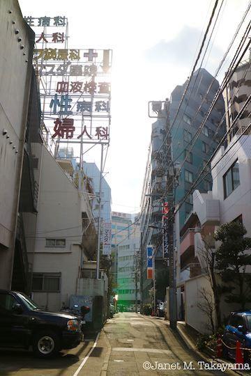 hyakunincho30.jpg