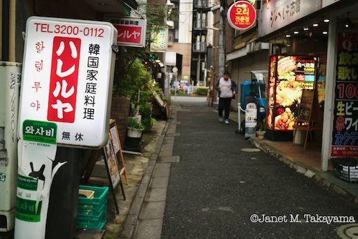 hyakunincho33.jpg