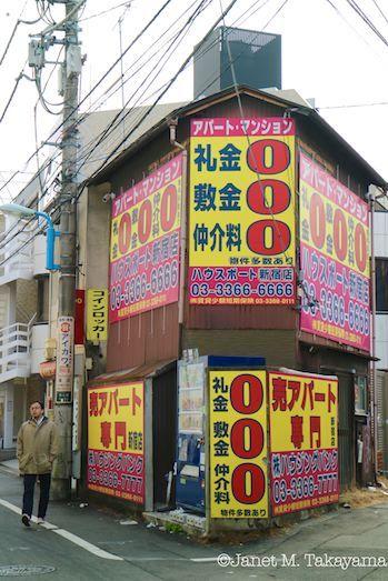 hyakunincho8.jpg