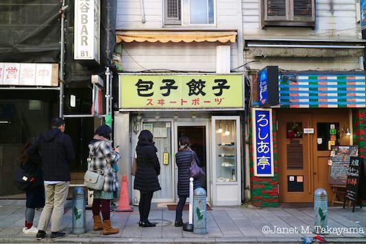 jinbocho21715.jpg