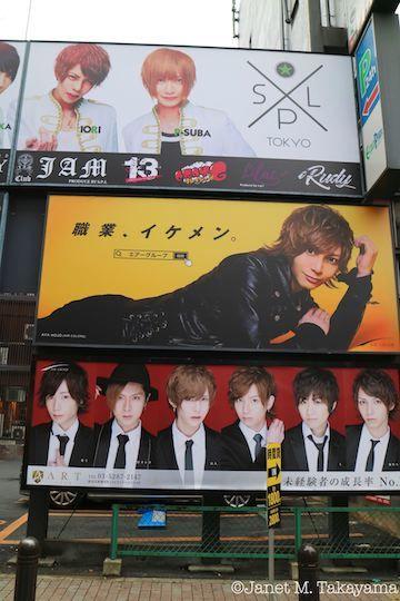 kabukicho22.jpg