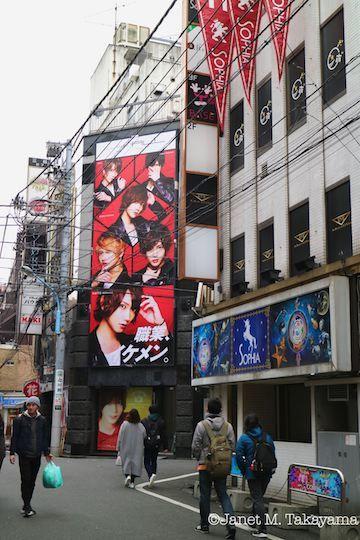 kabukicho29.jpg