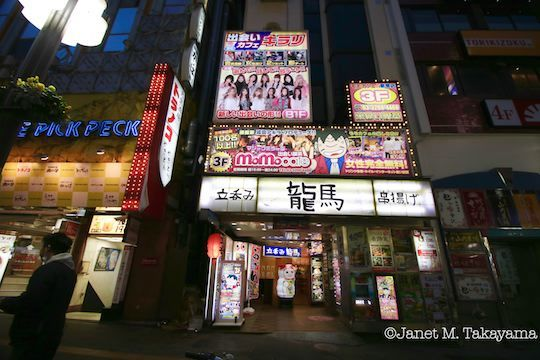 kabukichonight3.jpg