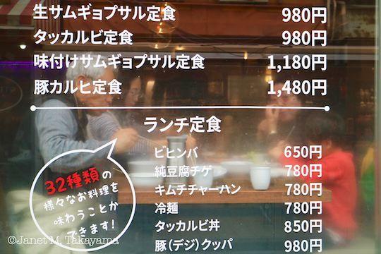 shinokubo1.jpg