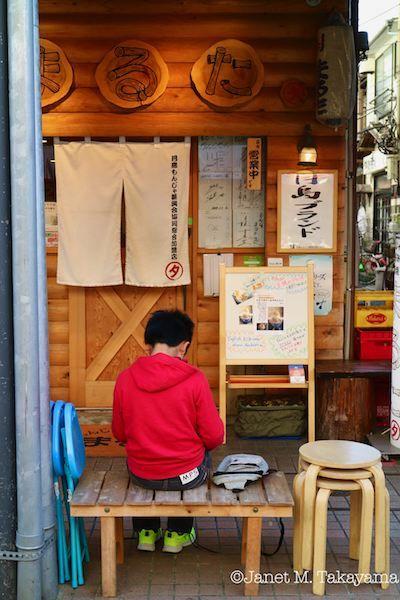 tsukishima171.jpg