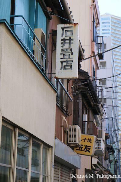 tsukishima25.jpg