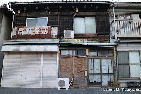 tsukishima27.jpg