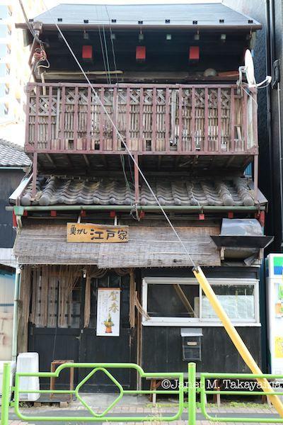 tsukudajima187.jpg