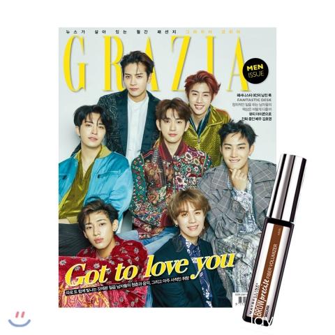 1_韓国女性誌_GRAZIA_グラツィア_2018年2月号1-1