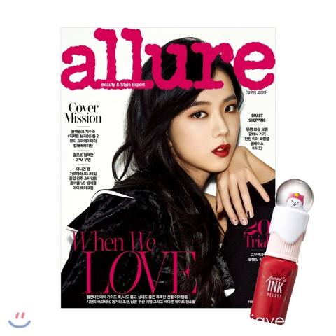 9_韓国女性誌_allure_アルーア_2018年2月号