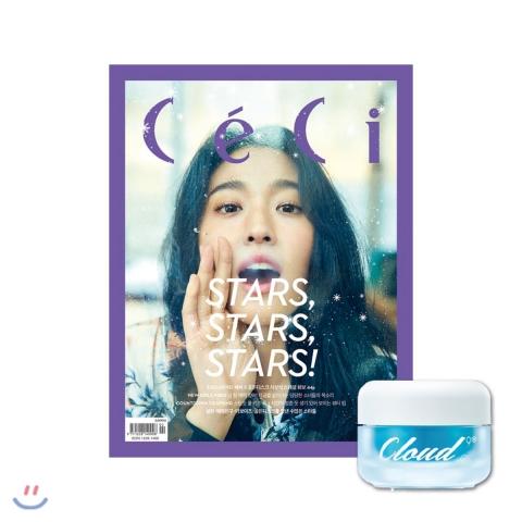 10_韓国女性誌_ceci_セシ_2018年2月号_1-1