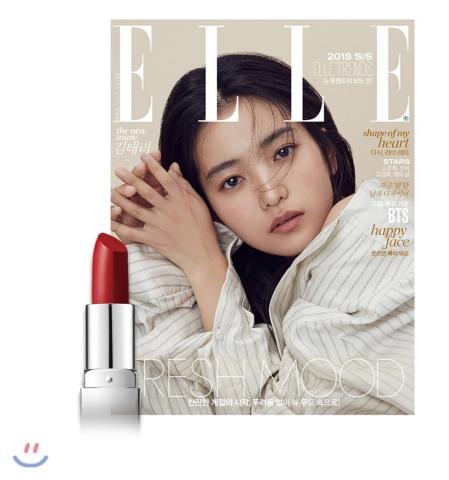 13_韓国女性誌_ELLE_エル_2018年2月号