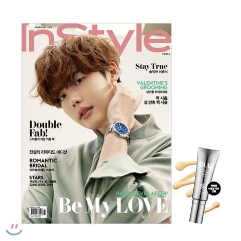 15_韓国女性誌_InStyle_インスタイル_2018年2月号_1-2