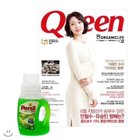 18_韓国女性誌_QUEEN_2018年2月
