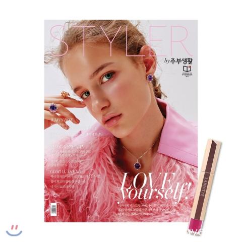 20_韓国女性誌_Styler_主婦生活_2018年2月号