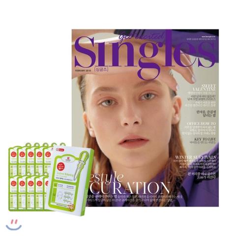 19_韓国女性誌_Singles_シングルズ_2018年2月号