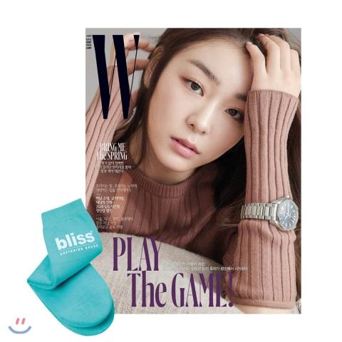 21_韓国女性誌_W KOREA_Wコリア_2018年2月号_1-1