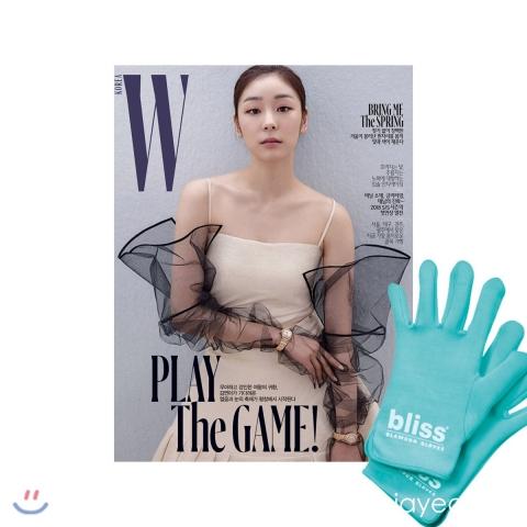 21_韓国女性誌_W KOREA_Wコリア_2018年2月号_1-2