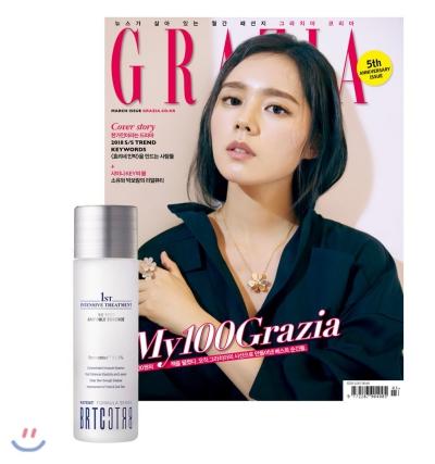 1_韓国女性誌_GRAZIA_グラツィア_2018年3月号1-1